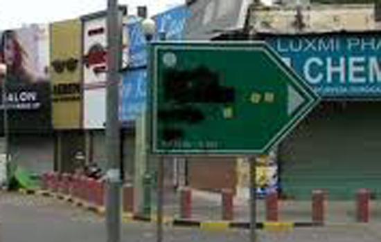 दिल्ली के बाबर रोड के मार्ग बोर्ड को किया काला हिंदू सेना ने