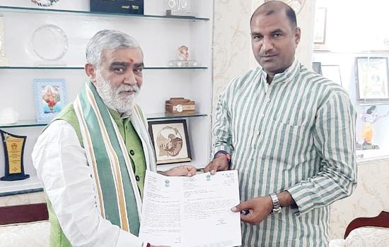सांसद जोशी ने केन्द्रीय मंत्री अश्विनी कुमार चौबे से की भेंट
