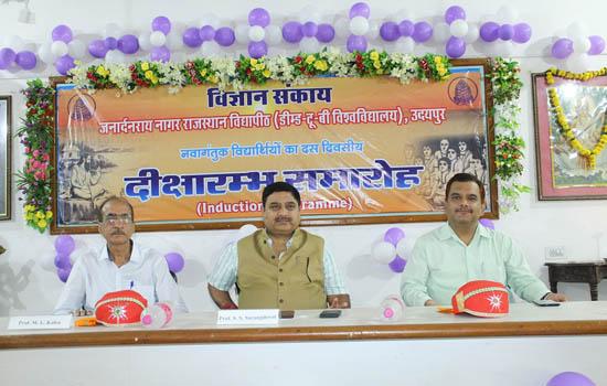 राजस्थान विद्यापीठ - विज्ञान संकाय मोटीवेशन सेमीनार को हुआ आयोजन