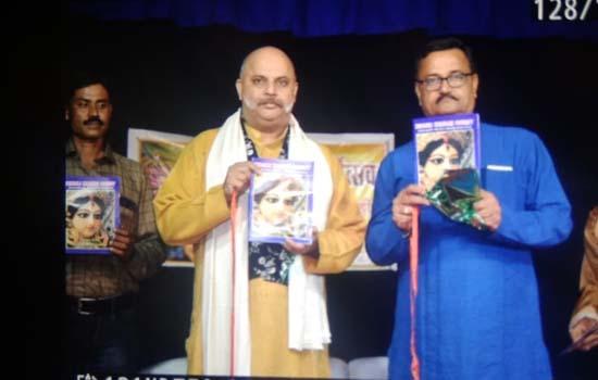 दुर्गा पूजा के विविध अनुष्ठान सम्पन्न