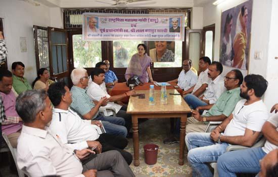 कांग्रेसी नेता श्री रामचन्द्र जी मेनारिया के निधन पर पुष्पांजलि कार्यक्रम
