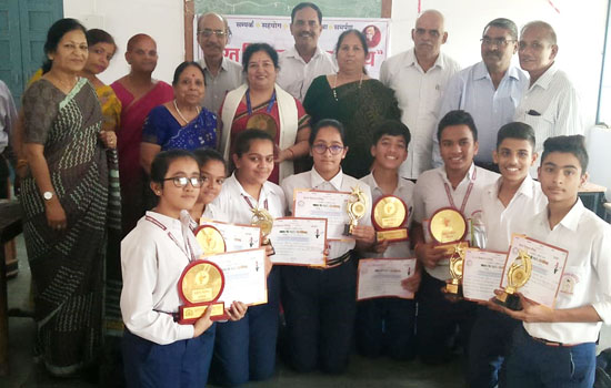 'भारत जानो' प्रतियोगिता आयोजित