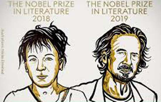 ओल्गा तोकारतुक और पीटर हैंडके को दिया जाएगा साहित्य में 2018 का नोबेल पुरस्कार