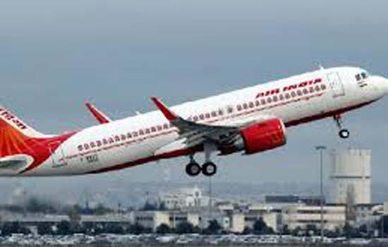 सात हजार करोड़ रपए एयर इंडिया के लिए जुटाए
