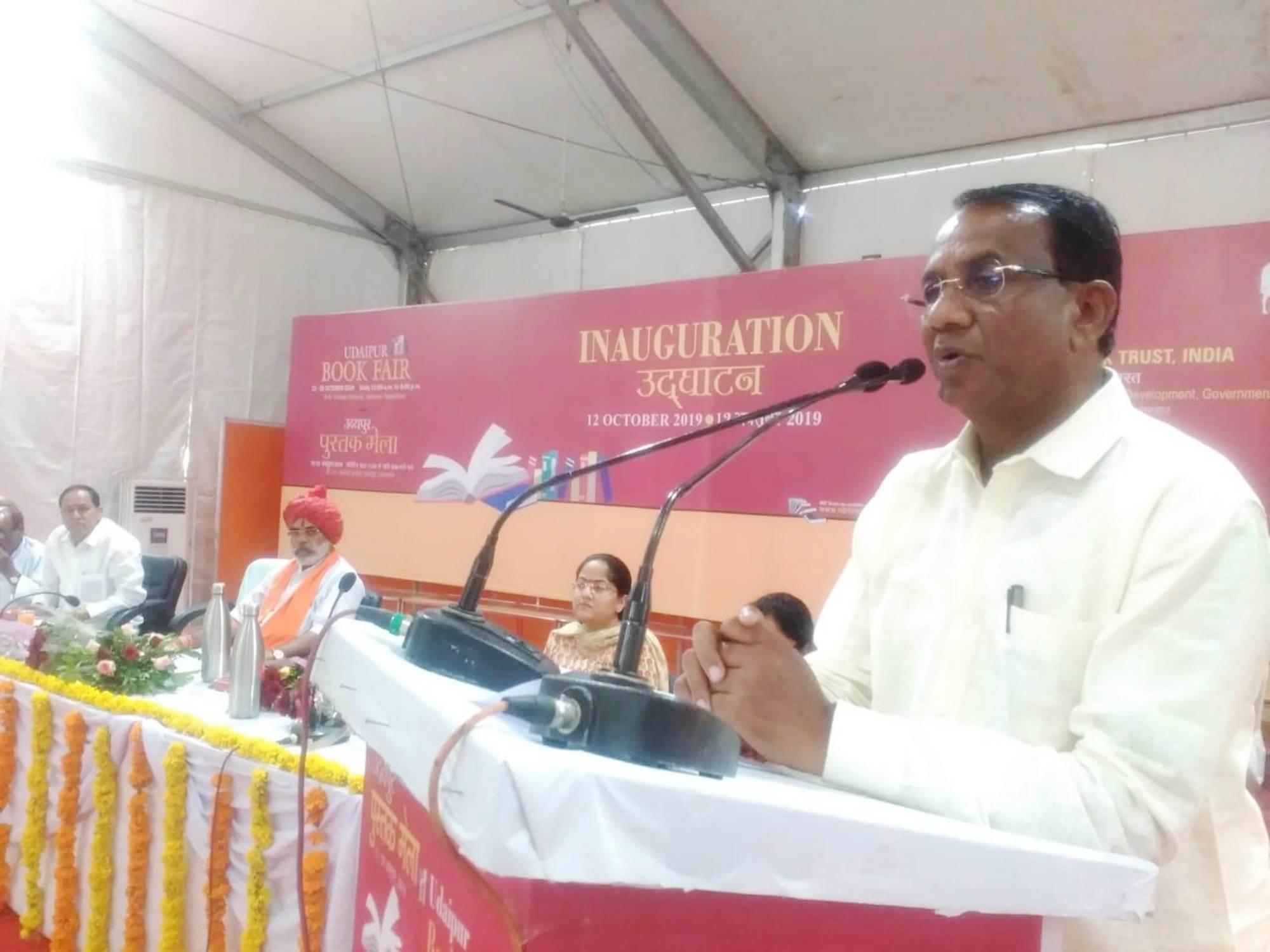 टीएडी राज्यमंत्री ने किया उदयपुर पुस्तक मेले का शुभारंभ