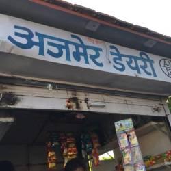 अजमेर बनेगा भारत का डेनमार्क