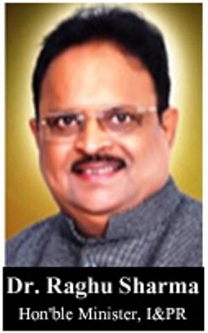 केबिनेट मंत्री डॉ. रघु शर्मा  उदयपुर में