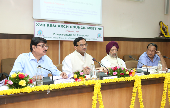 सत्रहवीं अनुसंधान परिषद की बैठक