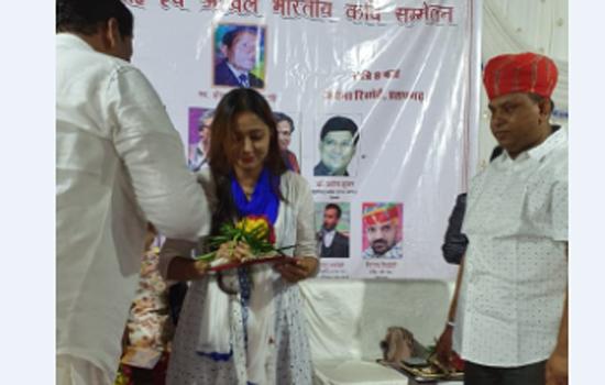 गांधीवादी चिंतक यासीन भारती की स्मृति में हुआ अखिल भारतीय कवि सम्मेलन