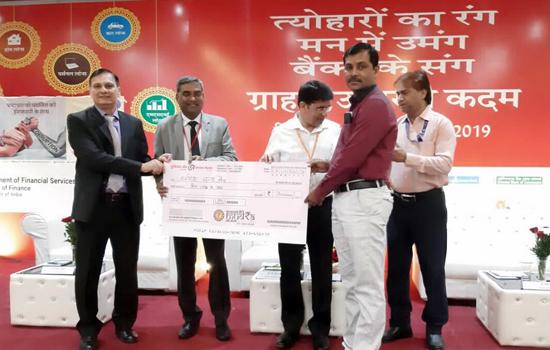 उदयपुर क्षेत्र में ग्राहक सम्पर्क कार्यक्रम का दूसरा दिन