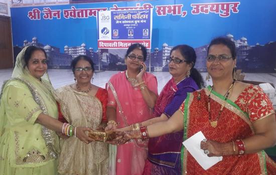 संगिनी मैन उदयपुर ने दीपावली महोत्सव का आयोजन