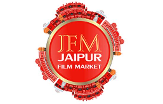 जयपुर फिल्म मार्केट जनवरी में