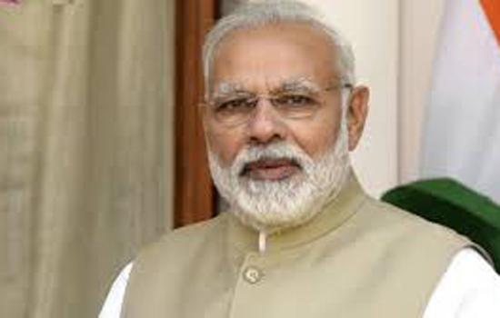 प्रधानमंत्री हिमाचल प्रदेश के धर्मशाला में वैश्विक निवेशक सम्मेलन का उद्घाटन करेंगे