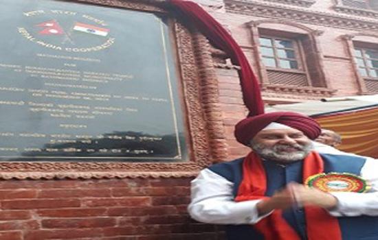 नेपाल में भारत के राजदूत मंजीव सिंह पुरी ने काठमांडू में बूढानीलकंठ नारायण मंदिर में मठाधीश-भवन का उद्घाटन किया