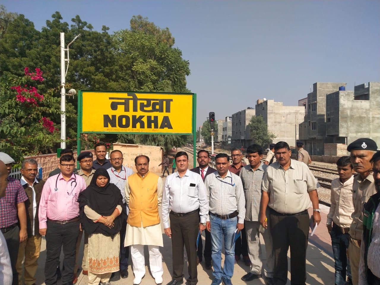 रेलवे पैसेंजर सर्विस कमेटी ने जोधपुर रेल मंडल की  यात्री सुविधाओं पर प्रसन्नता व्यक्त की।