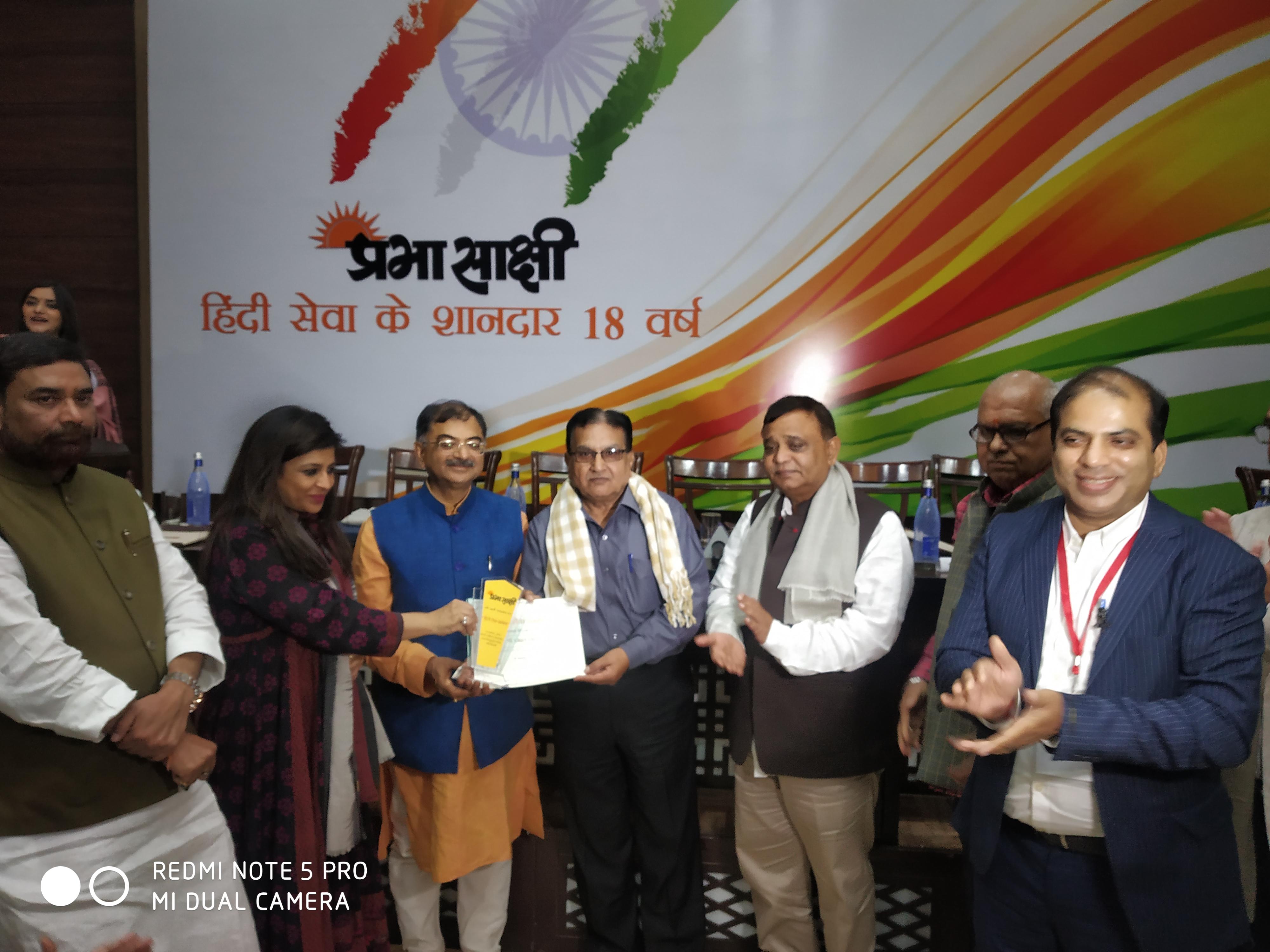 डॉ. प्रभात सिंघल दिल्ली में हिन्दी सेवा सम्मान से सम्मामनित