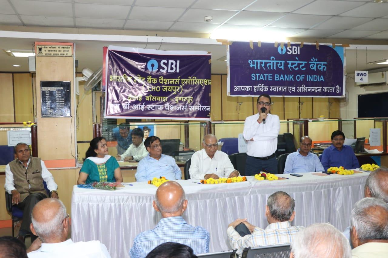 स्टेट बैंक आफ इंडिया बांसवाड़ा-डूंगरपुर ईकाई का स्टाफ पैन्शनर्स वार्षिक सम्मेलन सम्पन्न