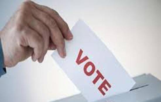 नगरपालिका आम चुनाव-2019