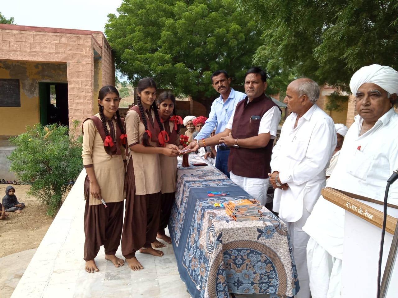 रामावि नोख में मनाया गया बाल दिवस