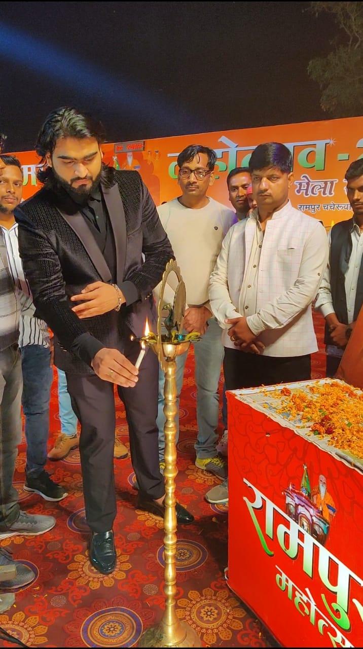 रवि यादव ने किया यूपी के रामपुर महोत्सव का भव्य शुभारंभ