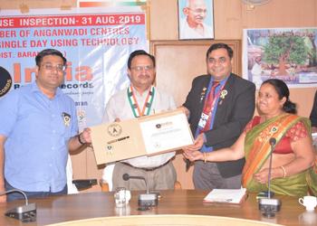 जिले का नवाचार इंडिया बुक ऑफ रिकार्ड्स में दर्ज