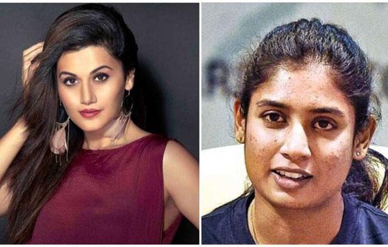 तापसी मिताली राज का किरदार निभाएंगी