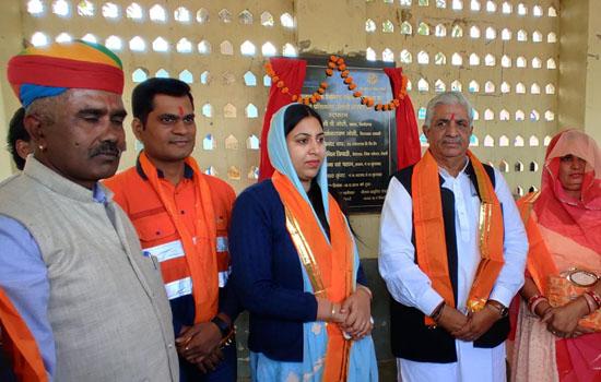 हिंदुस्तान जिंक द्वारा सामुदायिक विकास कार्यो का उद्घाटन एवं शिलान्यास