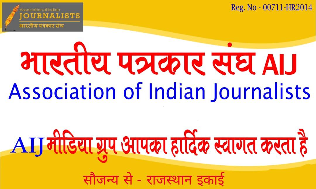 राष्ट्रीय मीडिया अलंकरण महासमारोह मध्यप्रदेश के धार जिले के मनावर में 8 दिसंबर को