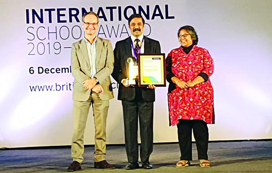 महाराणा मेवाड पब्लिक स्कूल को दूसरी बार ब्रिटिश काउंसिल इन्टरनेशनल स्कूल अवार्ड से सम्मानित किया गया