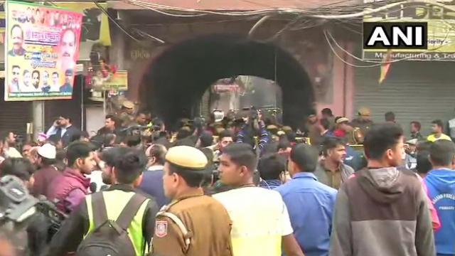 दिल्ली अग्निकांड में 43 की मौत,