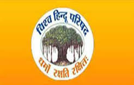 STATEMENT OF SH. ALOK KUMAR, ADVOCATE, CENTRAL WORKING PRESIDENT OF VHP