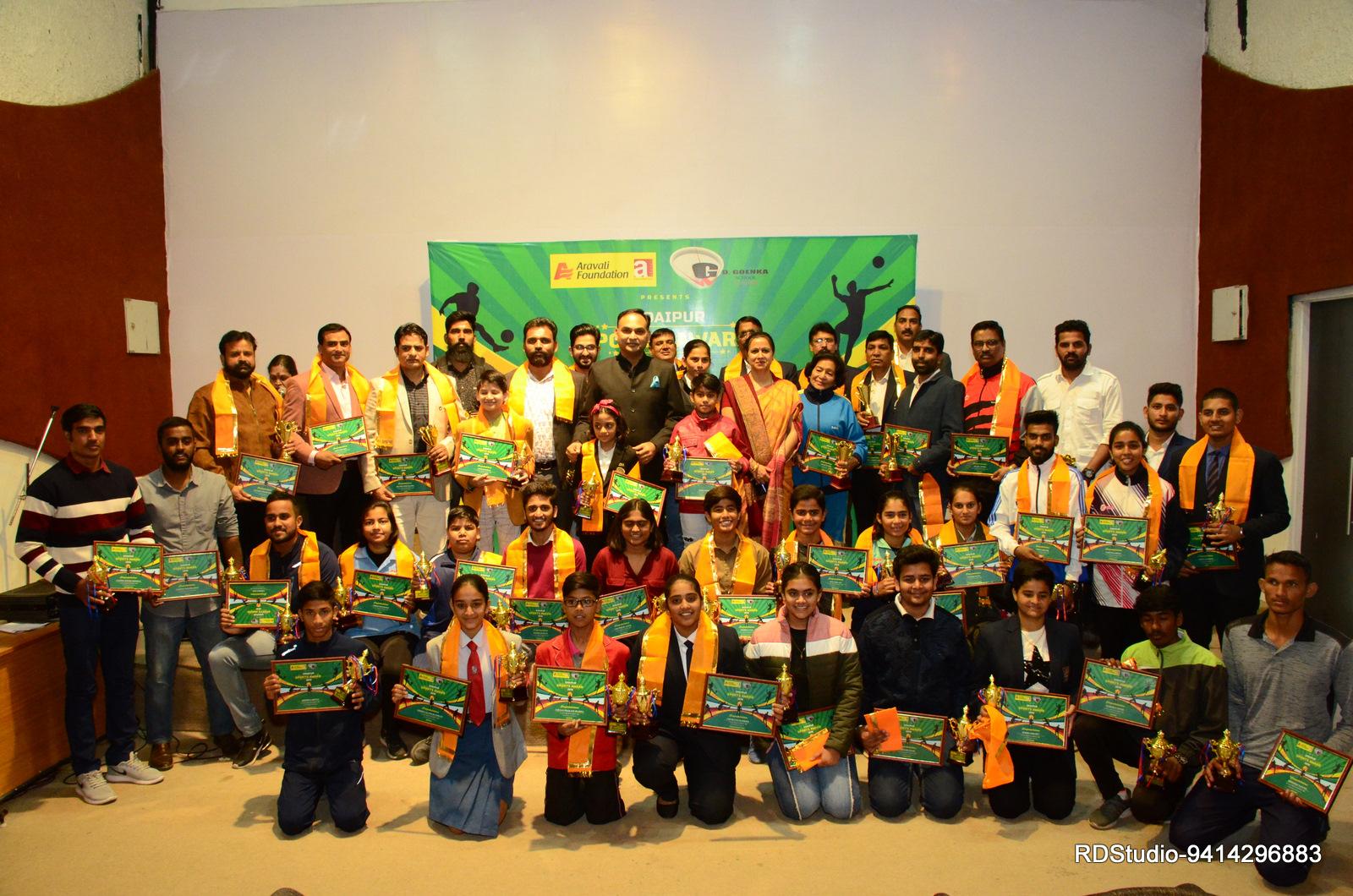 '' उदयपुर स्पोर्ट्स सम्मान 2019'' का आयोजन