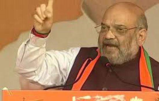 अमित शाह ने कांग्रेस पर लगाया आरोप