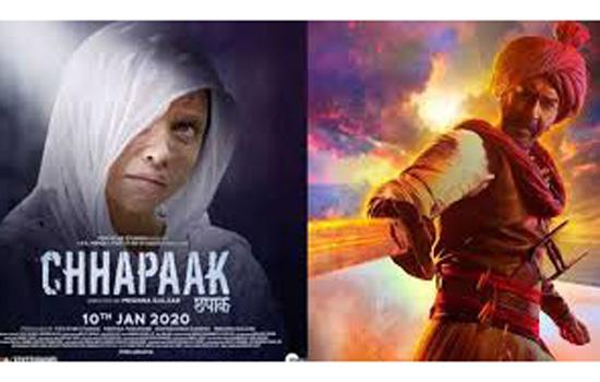 अजय देवगन की फिल्म ने 'छपाक' को पछाड़ा