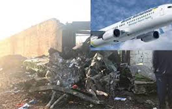 अमेरिका ने ईरानी विमान को गलती से बनाया था निशाना