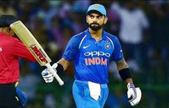 विराट कोहली ने वनडे क्रिकेट में लिया बड़ा रिस्क