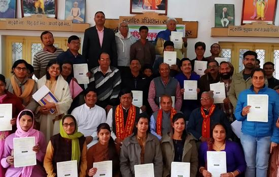 उदयपुर में अनौपचारिक संस्कृत शिक्षार्थियों का प्रमाण पत्र वितरण
