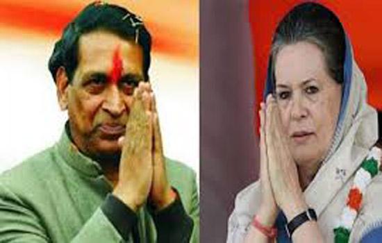 राजकुमार चौहान ने सोनिया गांधी से मुलाकात की