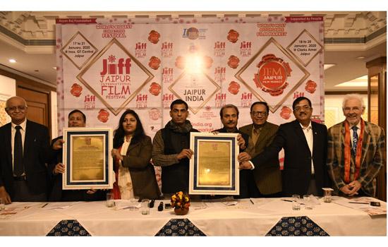 जिफ 2020 का आगाज 17 जनवरी को शाम 5 बजे (महाराणा प्रताप ऑडिटोरियम,जयपुर में)