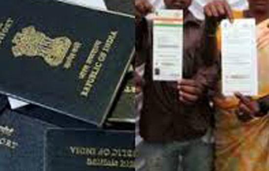 आधार और पासपोर्ट तो NPR में जानकारी देना होगा अनिवार्य