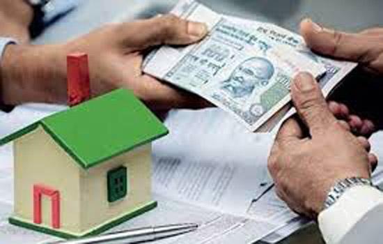 LIC लाया है Home Loan ऑफर