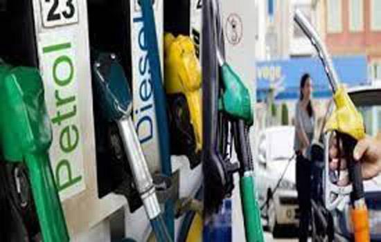 पेट्रोल और डीजल की कीमतों में आई गिरावट