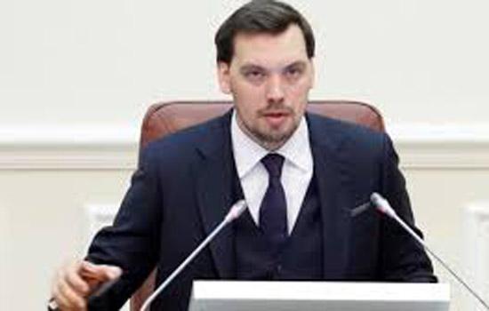 यूक्रेन के प्रधानमंत्री ने दिया इस्तीफा