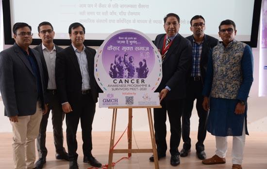 """गीतांजली कैंसर सेंटर द्वारा किया गया """"कैंसर मुक्त समाज"""" का आगाज़"""