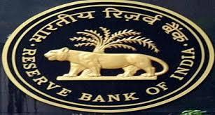 कैश रिजर्व रेशियो छूट के साथ विशेष ऋण सुविधा चौदह फरवरी से शुरू