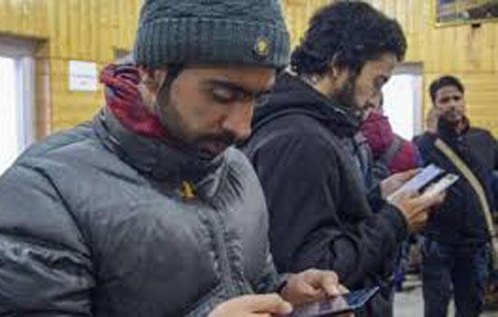 कश्मीर में 2G इंटरनेट सुविधा फिर से बहाल