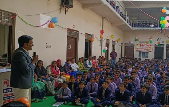 कुंभा नगर स्थित न्यू सीकर एकेडमी में मनाया मातृ पितृ पूजन दिवस