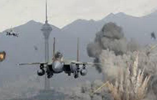 अफगान हवाई हमले में आठ नागरिकों की मौत