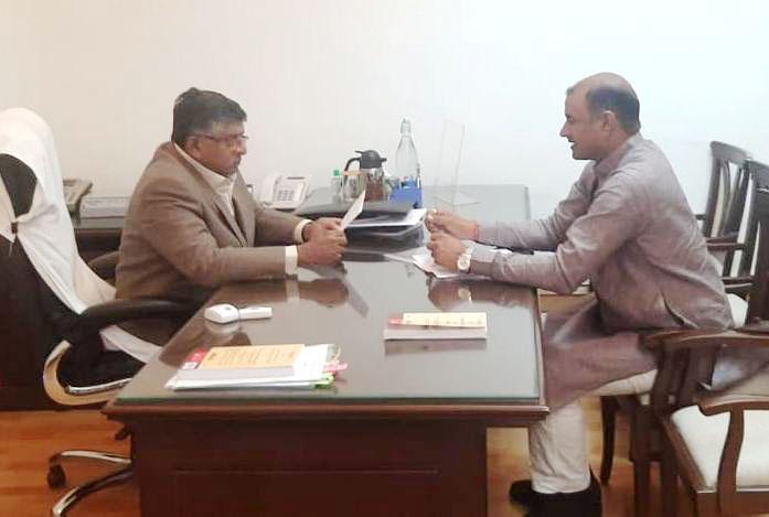 सांसद जोशी ने की केन्द्रीय मंत्री रविशंकर प्रसाद से भेंट