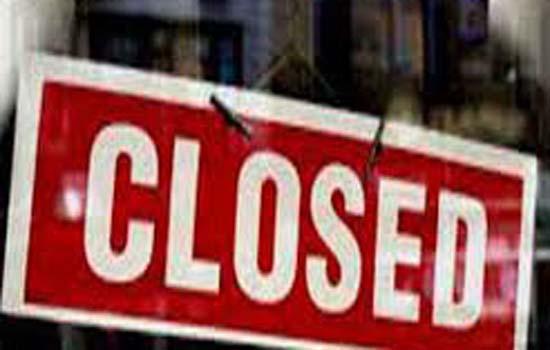 रविवार को देशभर में बंद रहेंगी दुकानें